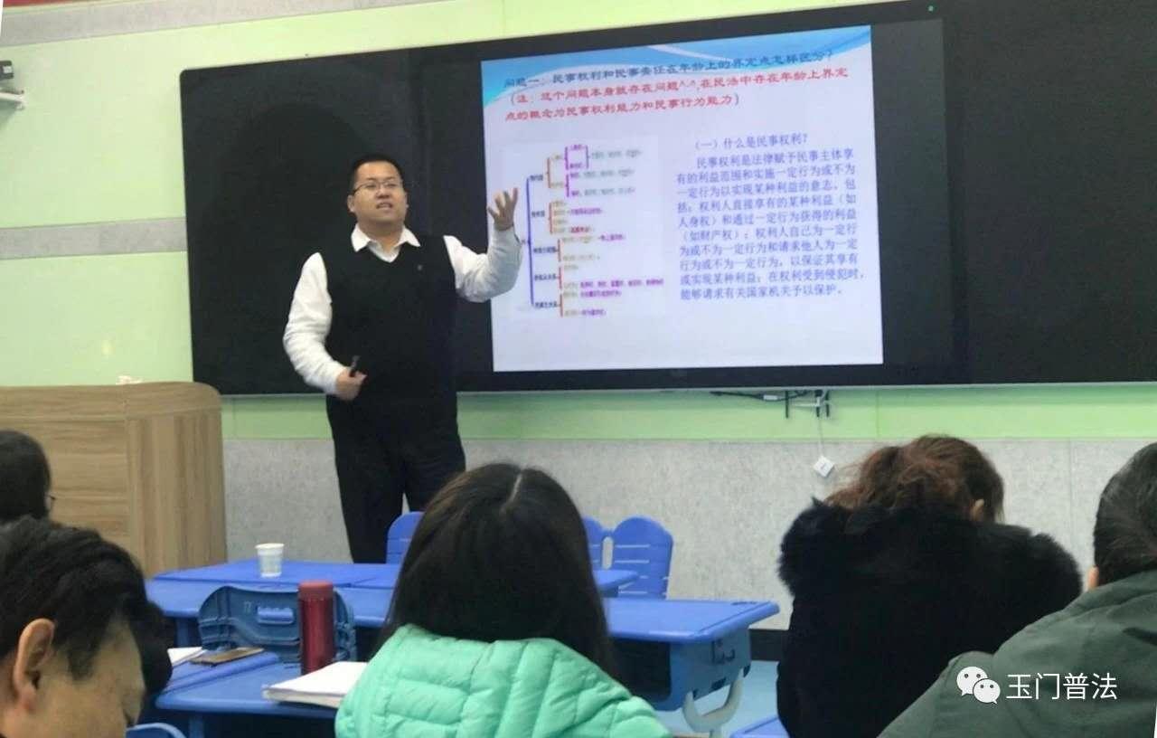 """玉门市司法局为柳河镇送去""""法治文化""""大餐"""