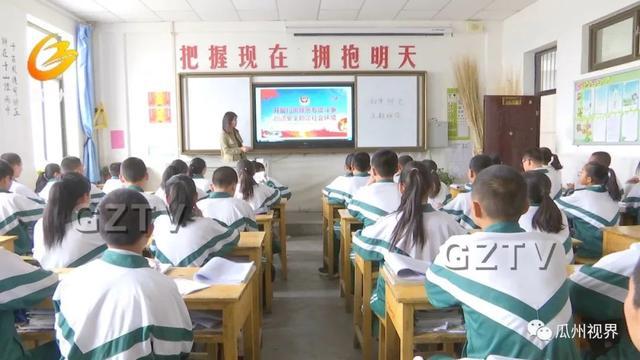 瓜州:宣传进校园,护航青春助成长