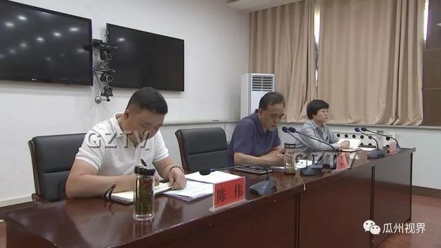 全县保障中央生态环境保护督查协调联络组第一次会议召开