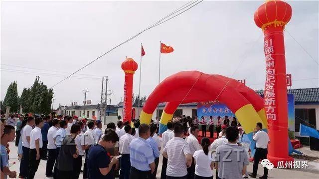 瓜州枸杞交易中心揭牌成立