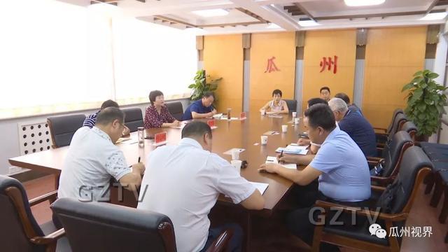 柳溝工業園區企業對接事宜研究會議召開