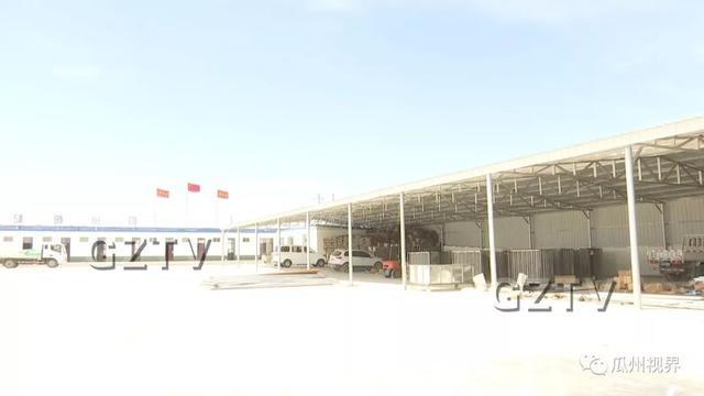 瓜州:夯实企业党建,引领产业发展