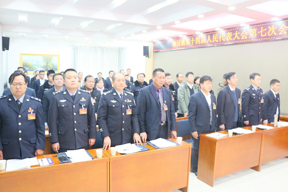 瓜州县柳园镇第十四届人民代表大会 第七次会议胜利召开