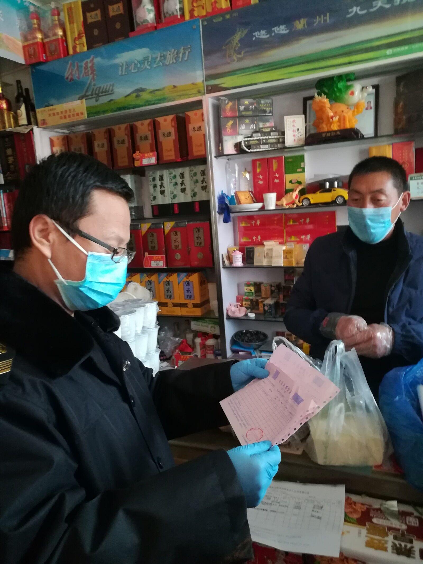 抗击病毒肺炎疫情  市场监管逆风而上 -----肃州区市场监管局多措并举推进疫情防控工作