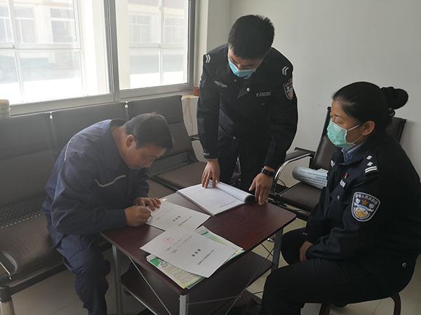 敦煌市禁毒部门 开展易制毒化学品企业安全工作检查