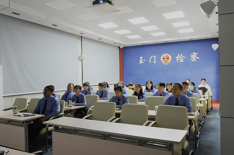 玉门市人民检察院举办统一业务应用系统适应内设机构改革版培训会