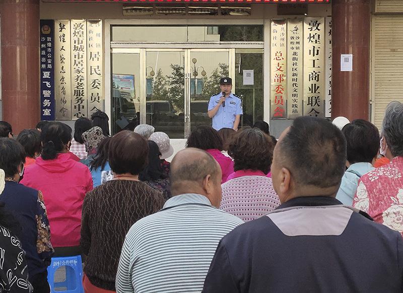 敦煌市沙州镇北街社区开展法治宣传讲座活动