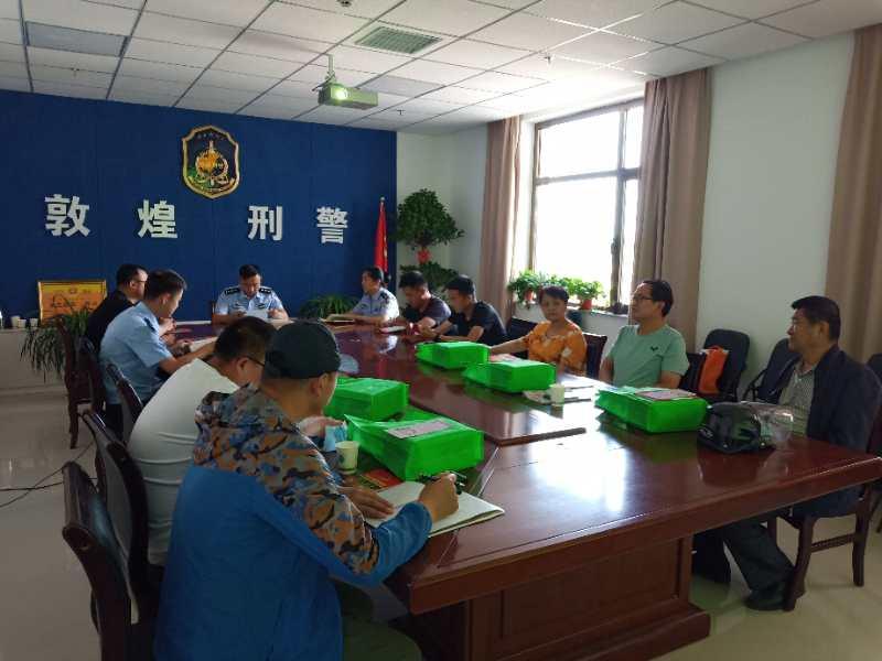 敦煌市组织召开易制毒化学品企业管理工作专题培训会