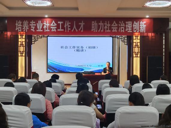 敦煌市:强化党建示范引领 助推社会组织发展(党建工作)