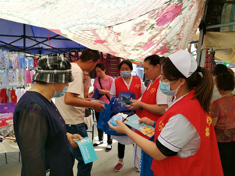 敦煌市转渠口镇中心卫生院 开展党员志愿服务活动