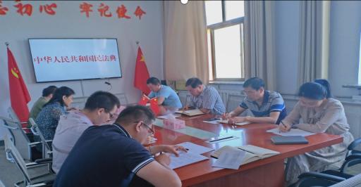 敦煌市委编办:一起学习民法典