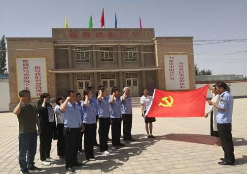 玉门市司法局党支部开展接受红色教育,践行初心使命主题党日活动