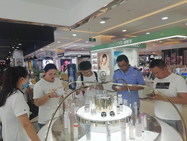 你的美丽,我来维护 ------肃州区市场监管局开展2020年国家化妆品监督抽样工作