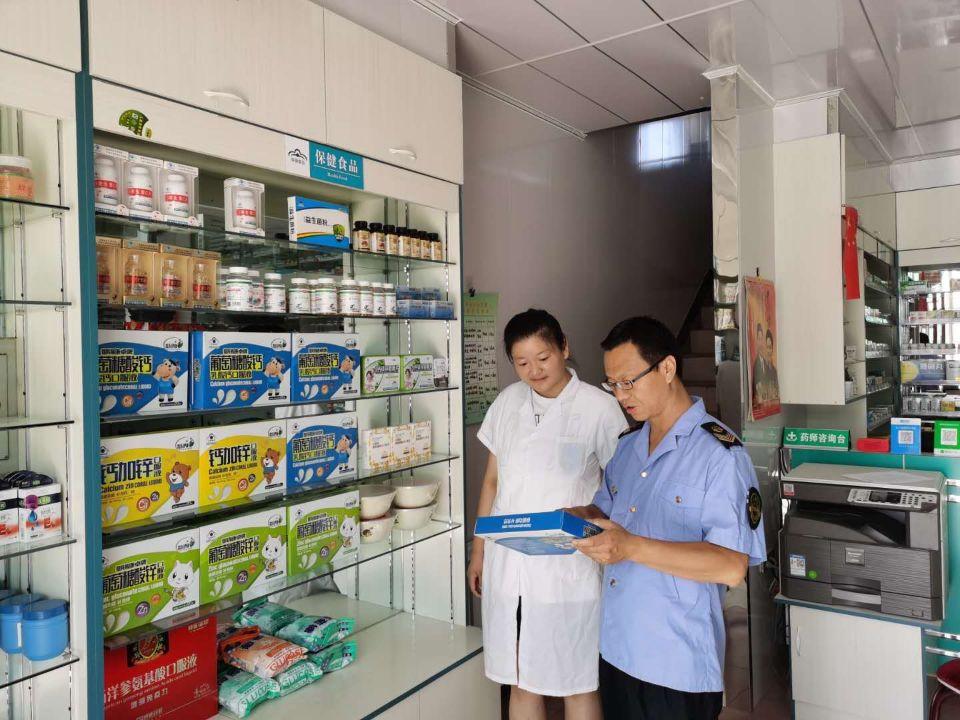 利剑出鞘整治乱象  维护保健食品安全  -----肃州区市场监管局开展保健食品乱象专项整治行动