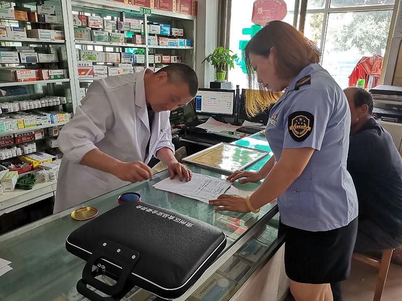 整治药品流通领域    保障公众用药安全      -----肃州区市场监管局开展药品流通领域专项整治行动