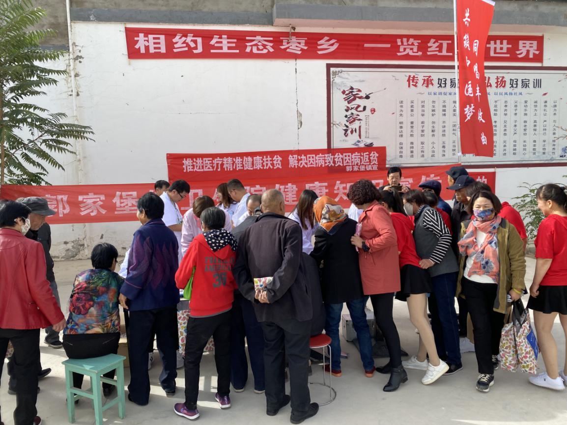 健康知识宣传活动助力首届敦煌红枣文化节开幕