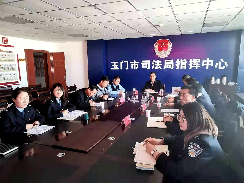 玉门市司法局参加全省行政复议暨 行政执法监督工作视频会议