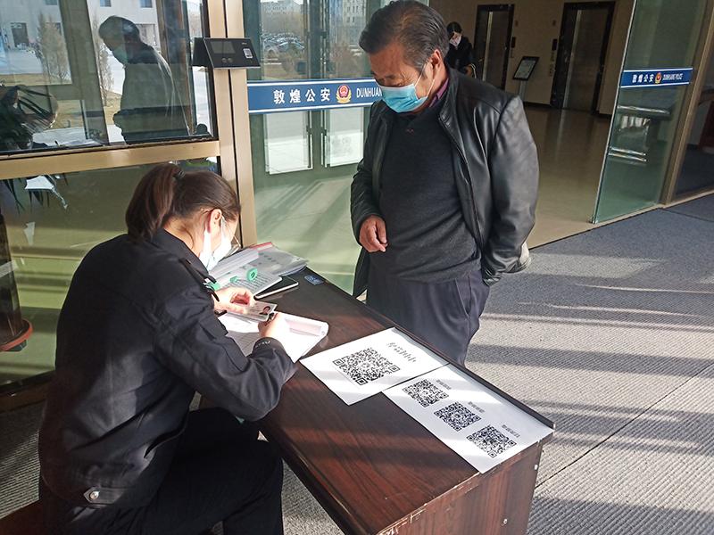 敦煌禁毒:禁毒宣传在冬季