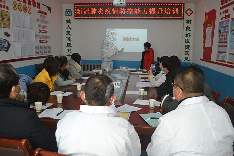 敦煌市举办新冠肺炎疫情防控能力提升培训班