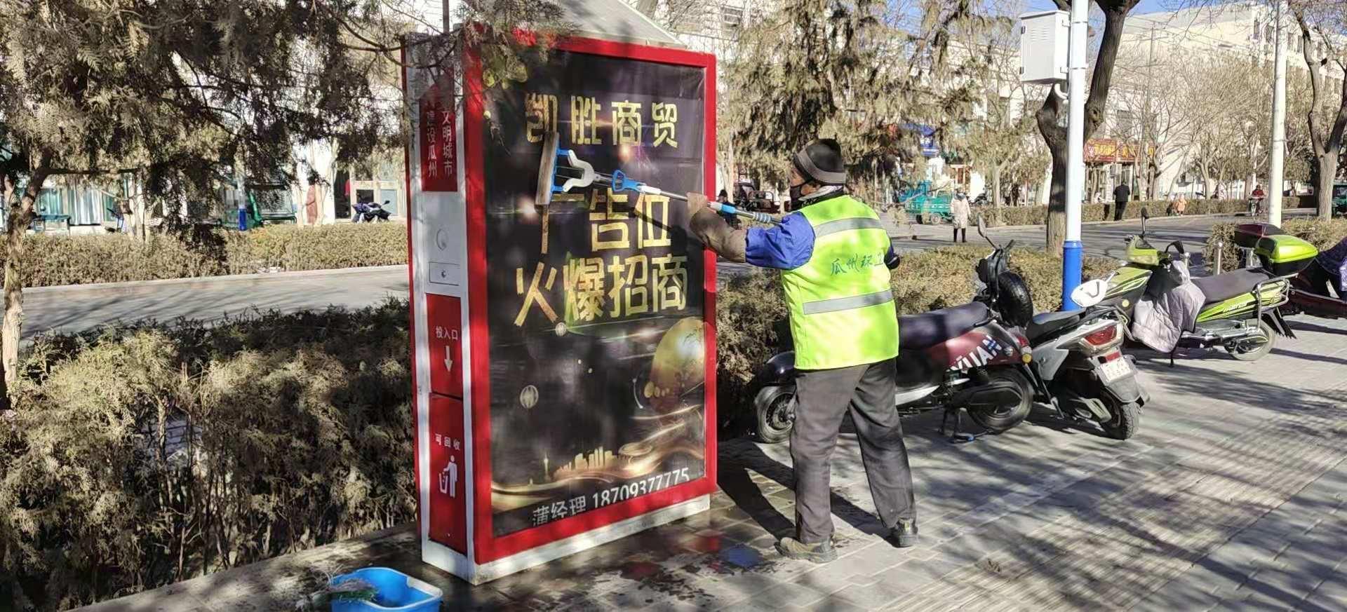 瓜州县渊泉镇开展节前环境卫生大整治