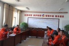 嘉峪关公路局应急障中心扎实开展法制教育
