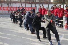 甘肃省嘉峪关公路管理局开展迎新春趣味活动