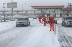 雄关公路管理段全力以赴防滑除雪保畅通