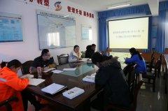 雄关段召开第二次中心组(扩大)学习暨民主生活会专题研讨会