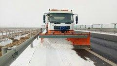 嘉峪关常晟路业有限责任公司全力除雪防滑保畅通