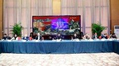 第四届敦煌文博会组委会第一次会议在京举行雒树刚讲话唐仁健主持