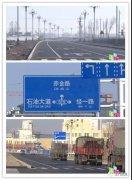 玉门:持续优化城区道路 不断改善居民出行条件