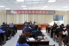 邮电巷社区召开警民恳谈会  向辖区群众报告工作