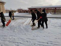草圣故里文化产业园雪后及时清扫,保障全民游园顺利