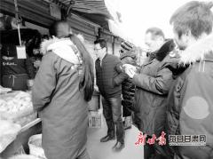 """【图片新闻】兰州焦家湾街道对农贸市场""""三化""""食品等进..."""